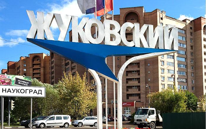 Цены на цвет металлы в Жуковский прием цветного металла lvbnhjd
