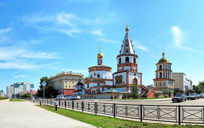 Пункт приема картона в иркутске калининградская область пункты приема макулатуры адрес