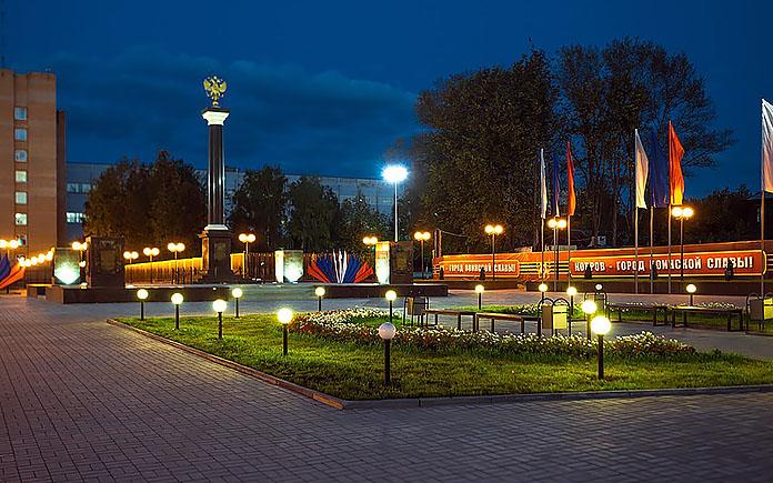 Сдать макулатуру в коврове цена макулатуры в россии