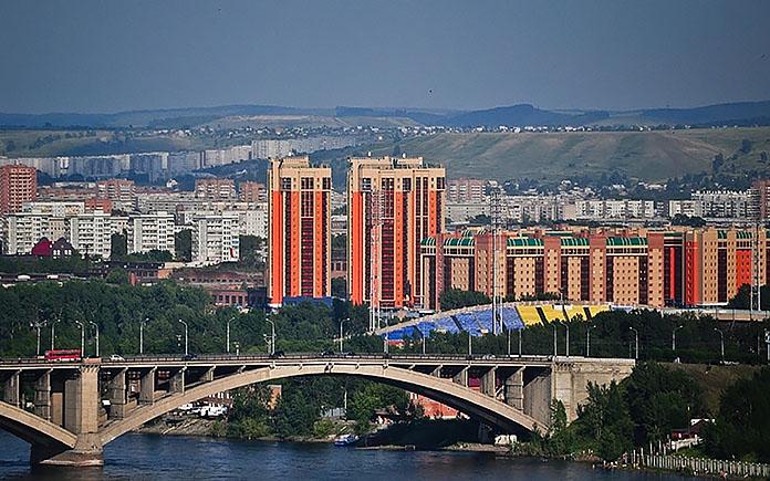 Макулатура красноярск сдать 5 рублей пункты приема и переработки макулатуры