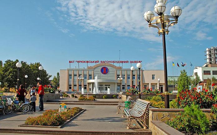 Цены макулатура 2008 макулатура цена за кг в казахстане