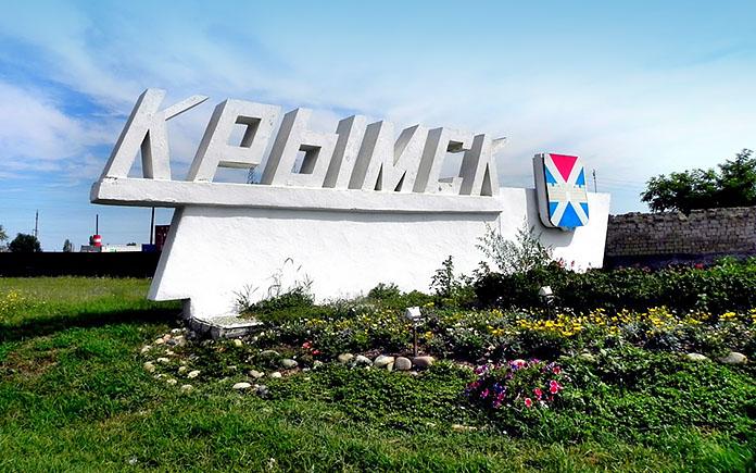 Прием макулатуры крымск прием макулатуры в евпатории цена
