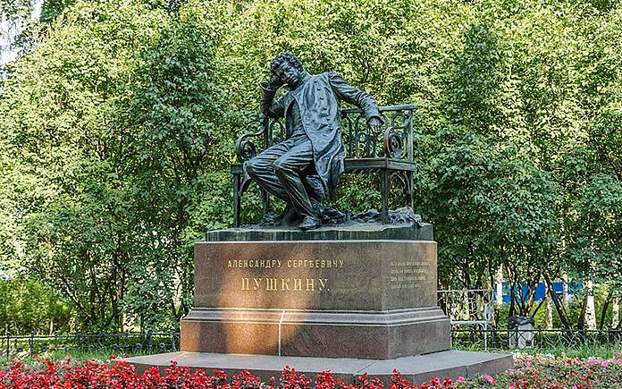 Сдача макулатуры в пушкине пресс для макулатуры б у купить в москве