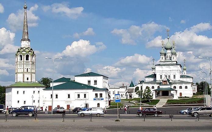 Соликамск деньги срочно центр займов ооо финанс групп